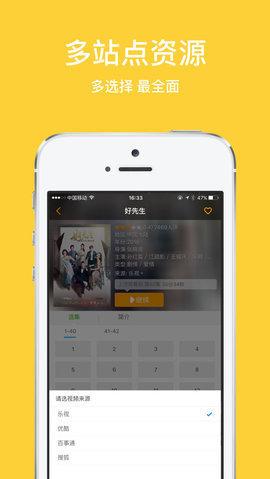柠檬影视app正版
