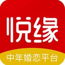 悦缘婚恋app