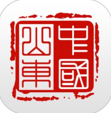 爱山东app下载安装苹果版