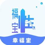 幸福宝app正版