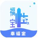 幸福宝app