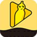 香草视频安卓版app