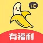 51香蕉视频无限污版