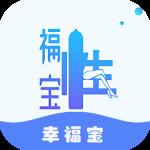 幸福宝app最新版