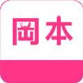 冈本视频app最新版ios
