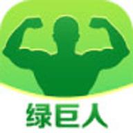 绿巨人app黑科技破解版