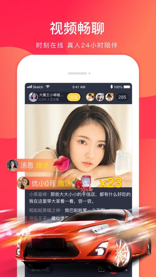 91香蕉app官方