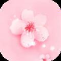 樱花短视频官方版