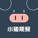 小猪视频app无限观看版