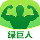 绿巨人app最新版