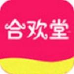 合欢视频app最新安卓版