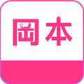 冈本视频app下载手机版