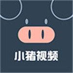 小猪视频app短视频无限制
