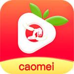 草莓视频下载app观看免费安卓版