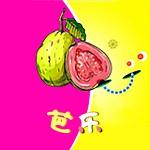 草莓秋葵芭乐绿巨人无限制版