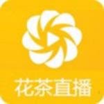 茶花直播app