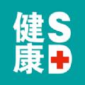 健康山东app