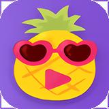 菠萝视频app免费下载ios版免流量版