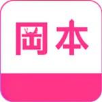 冈本视频1天看5次的app官网正版