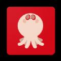 章鱼医学教育app