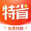 特省喜报app