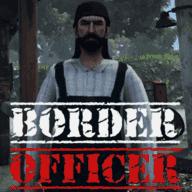 边境检察官2