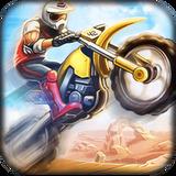 警方摩托车
