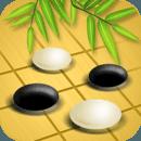 中国围棋游戏