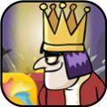 国王模拟器2游戏