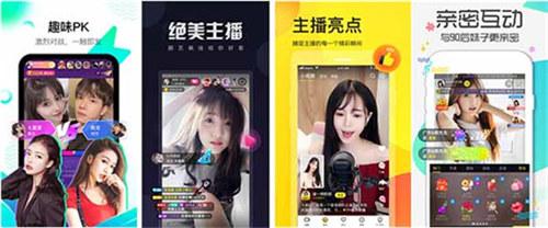 花样视频直播app下载ios:一款免费看国内外大小片的视频软件