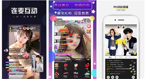 花样视频直播app下载安卓:一款每日都会更新的免费看片神器