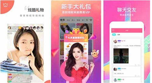 冈本视频app下载安卓最新版app:免费在线看片的视频软件