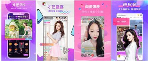 草莓视频幸福宝app软件:一款超人气免费看片的视频软件