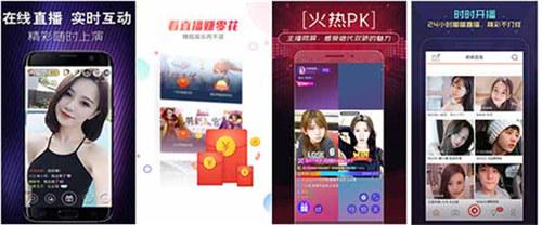 向日葵视频app无限观影下载:一款无限制免费看片神器
