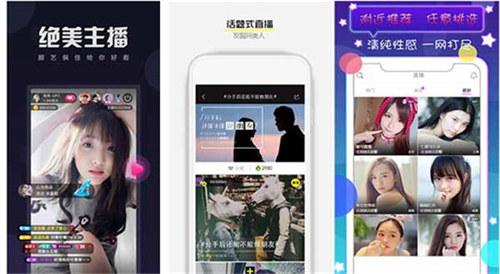 秋葵视频免费app下载安卓版:不花钱免费看片的视频软件