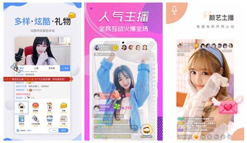 快喵短视频app安卓版:一款破解版无限制免费看片的神器