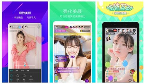蕾丝视频app免费下载安卓:一款可以无限制看片的视频神器