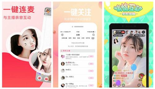 蕾丝视频下载官方app:免费获取花季传媒免激活码破解版app